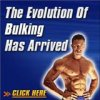 Somanabolic Muscle Maximizer by Kyle Leon